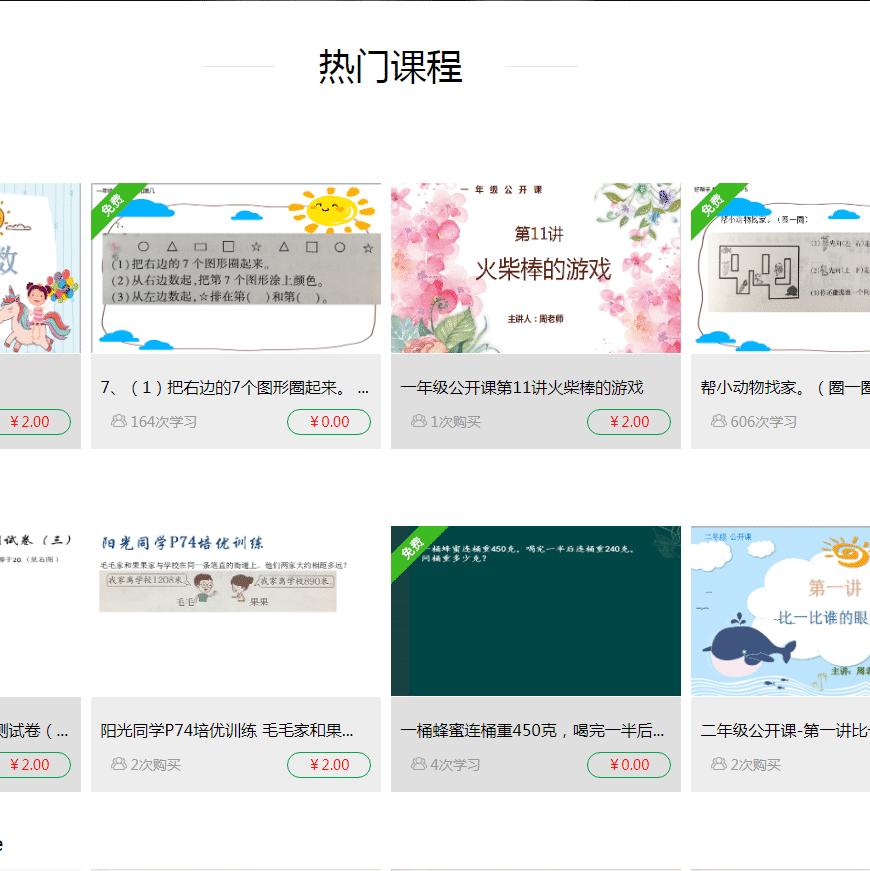 CC搜题网