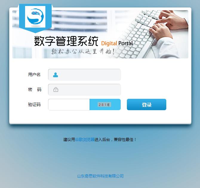 中国中铁维管段巡检系统
